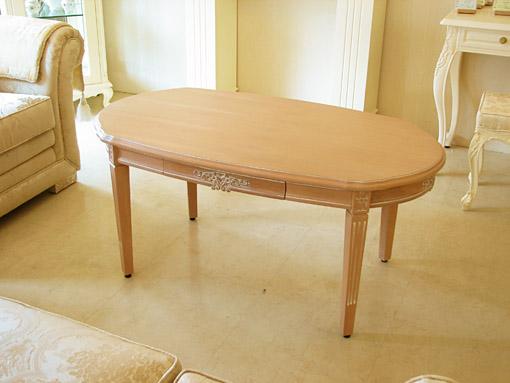 輸入家具 オーダー家具 プリンセス家具 センターテーブル お花模様の彫刻 ルイ16世スタイル ピンクベージュ色