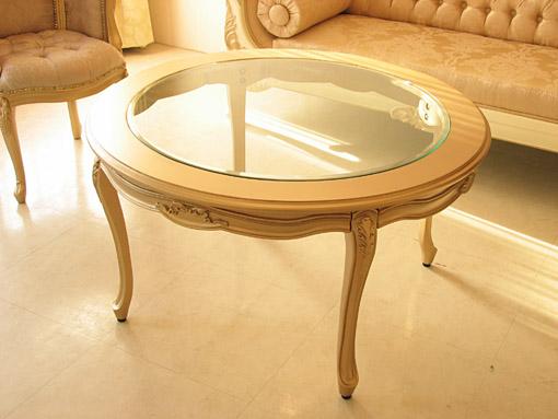 輸入家具 プリンセス家具 オーダー家具 センターテーブル ラウンド ガラストップ オードリーリボンの彫刻 ゴールド色