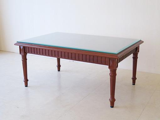 アウトレット 輸入家具 オーダー家具 センターテーブル マダム・ココ ガラス天板付 マイエル色