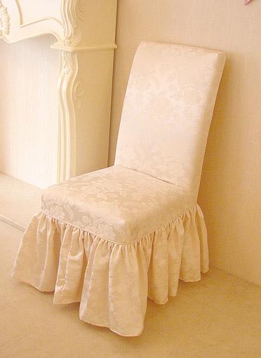 プリンセス家具■カバーリングチェア■ダイニングチェア■アン