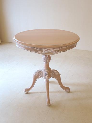 輸入家具 オーダー家具 プリンセス家具 ビバリーヒルズ ラウンドテーブル φ70 一本脚 オードリーリボンの彫刻 ピンクベージュ色 H72cm