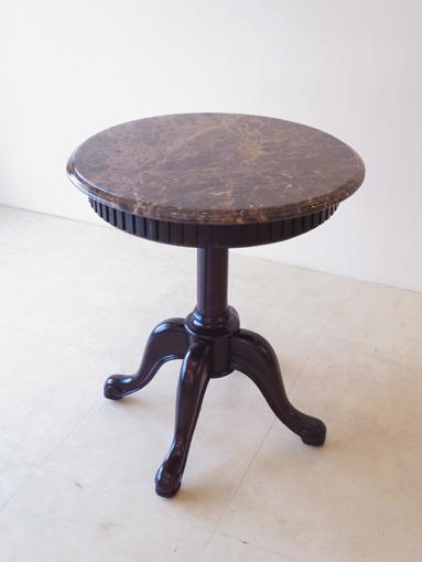 輸入家具 オーダー家具 マダム・ココ ラウンドテーブル Φ60 1本脚 ブラウン色 大理石天板 ダークエンペラーダ H72cm