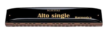 SUZUKI《スズキ》AS-37 アルトシングルハーモニカ