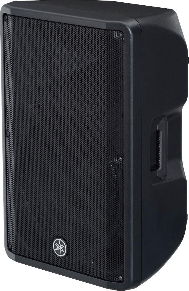 【送料無料】YAMAHA ヤマハ DBR-15 パワードポータブルスピーカー《Powered Speaker》