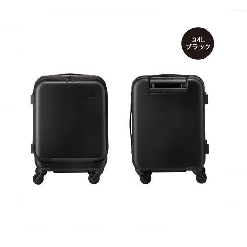 【送料無料】プラマイゼロ スーツケース 34L【プラマイゼロ ±0】ZFS-B010 キャリーケース キャリーバッグ 旅行 コロコロ キャスター 伸縮 低振動 静音 特許構造タイヤ ノイズカット