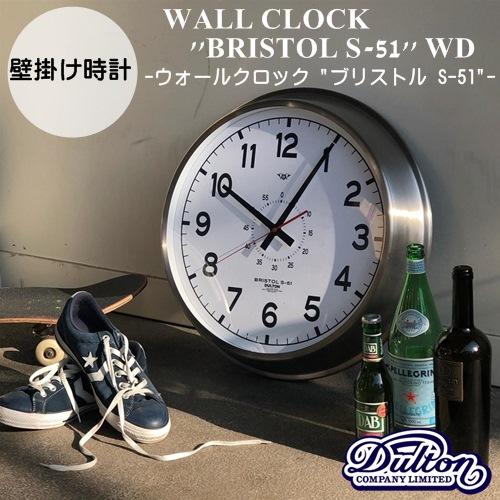 【送料無料】WALL CLOCK ''BRISTOL S-51'' (ウォールクロック