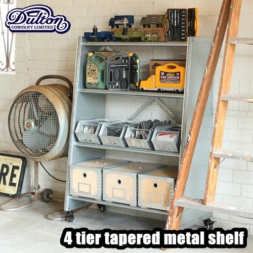 【送料無料】4 tier tapered metal shelf [Hammertone gray Ivory]【ダルトン DULTON】収納棚 コンパクト ヴィンテージ お手軽 趣味棚 一人暮らし ローラー付き棚 西海岸 インダストリアル