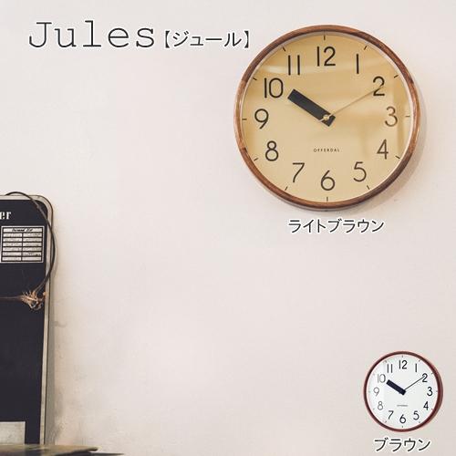 【送料無料】Jules(ジュール)ウォールクロック【インターフォルム INTERFORM】壁掛け時計 スイーブムーブメント ウッド クラシカル 北欧 おしゃれ 新築祝い ギフト シンプル お洒落