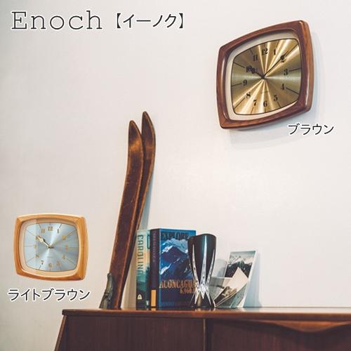 【送料無料】Enoch(イーノク)ウォールクロック【インターフォルム INTERFORM】壁掛け時計 スイーブムーブメント ウッド ビンテージライク スクエアフレーム ノスタルジック レトロフューチャー おしゃれ 新築祝い ギフト