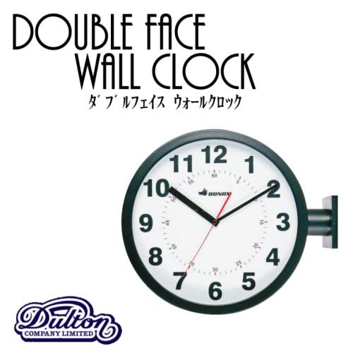ニシカワ 【ポイント12倍】 Clock/ 【6/5】 両面時計/ Double Face Wall 【★予約★ブラックは6月中旬〜下旬頃より順次出荷予定】 【送料無料】 DULTON BONOX ダブルフェイスウォールクロック