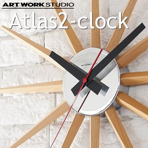 アトラス2クロック[3色BN NA WH]【アートワークスタジオ ArtWorkStudio】Atlas2Clock北欧テイスト壁掛け時計