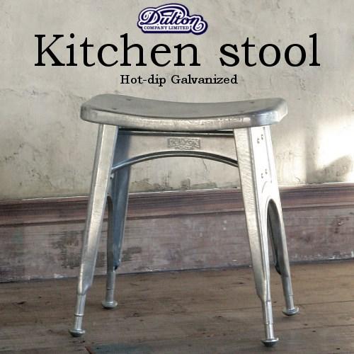 【送料無料】キッチンスツール[Hot-dip Galvanized]KitchenStool キッチン店舗レトロアメリカンスタイルチェアイス椅子【ダルトン DULTON】 【西海岸 インダストリアル】