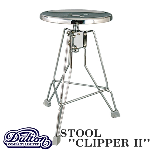 【送料無料】STOOL ''CLIPPER II'' CHROME スツール