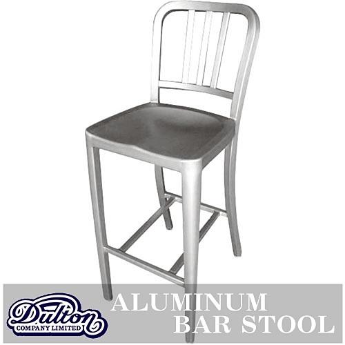 【送料無料】ALUMINUM BAR STOOL アルミ バー スツール ALC802C シンプル モダン ALUMINUM座面高760mm 椅子 イス 店舗什器 【ダルトン DULTON】 【西海岸 インダストリアル】