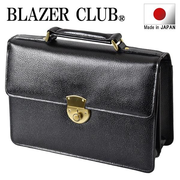 【送料無料】 【あす楽対応】 セカンドバッグ メンズ 革 日本製 男性用 本革 B5 BLAZER CLUB ブレザークラブ 25824
