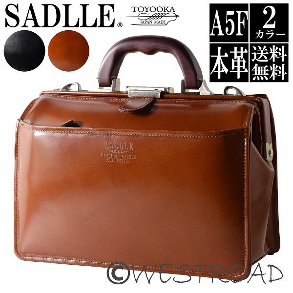 SADDLE サドル セカンドバッグ メンズ 本革 ミニダレスバッグ A5 ドクターバッグ 日本製 ビジネス 22305 【送料無料】 【あす楽対応】