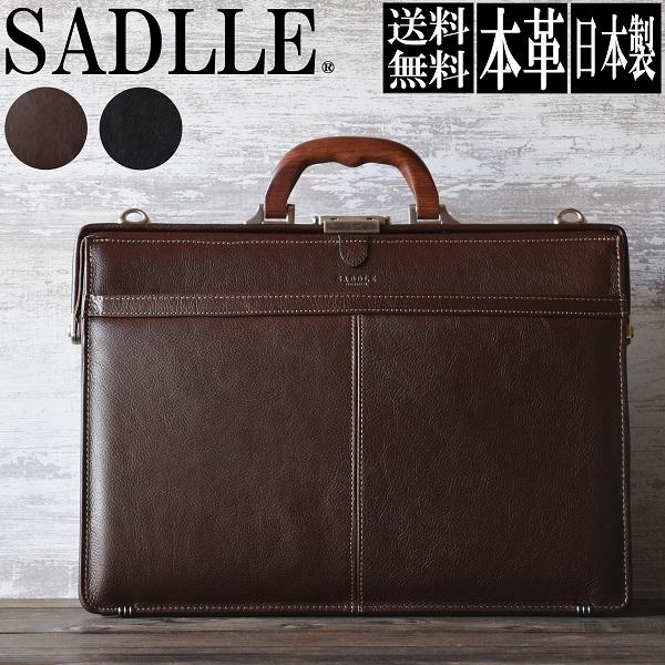 SADDLE サドル ダレスバッグ ビジネスバッグ 本革 ドクターバッグ 日本製 メンズ A4ファイル 22329 【送料無料】 【あす楽対応】