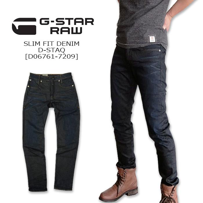 G-STAR RAW(ジースターロウ) SLIM FIT DENIM @D-STAQ[D06761-7209] スリム メンズ デニム ボタンフライ ストレッチ ジーンズ ジーパン Gパン 【smtb-kd】【\16,000】3Dフィット