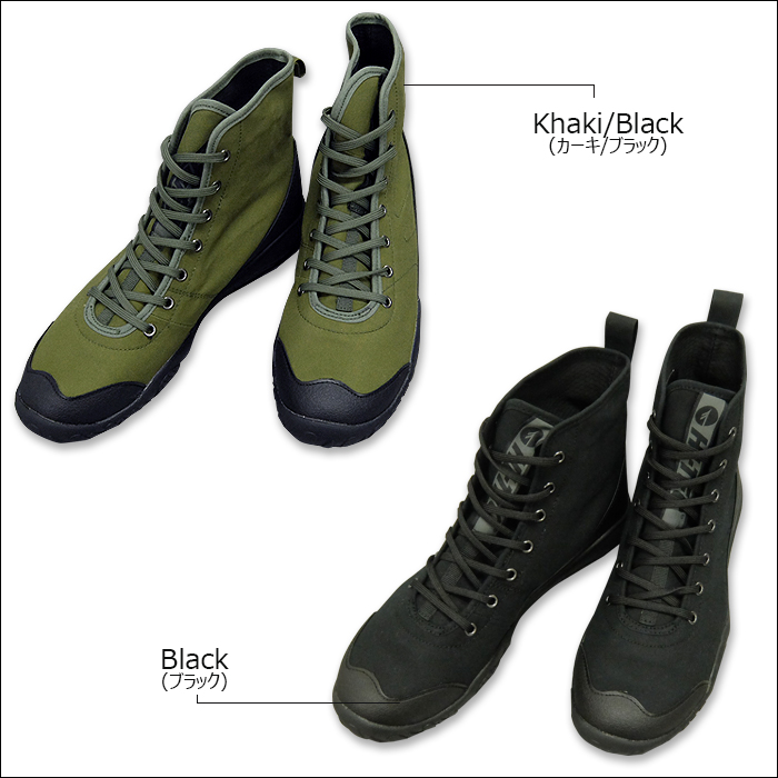 283c96aee2 It is the higher frequency elimination rain sneaker of the classical  design. To upper material, I adopt super high density cotton
