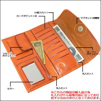SERCAL(sakaru)Lady's Leather Wallet@4color[SL320]本皮革皮革長錢包女士