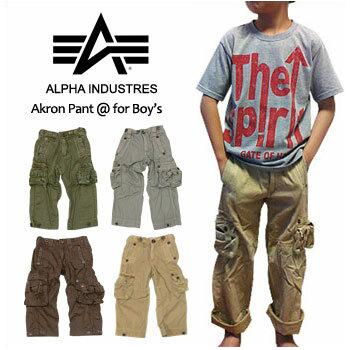 38a25d02e ALPHA INDUSTRIES (Alpha industries)-Boy's-Akron Pant @ 4 color [YPA40111C1  ...
