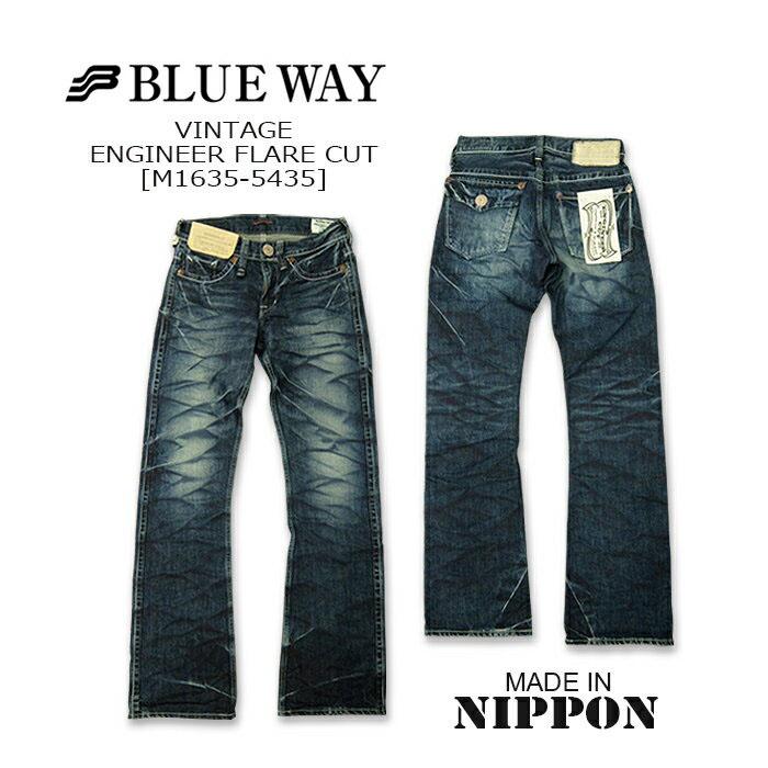 BLUEWAY(ブルーウェイ) ENGINEER FLARE CUT [M1635-5435] フレアカット メンズ デニム ジップフライ ストレッチツイストブルーNEXT加工 ジーンズ ジーパン Gパン 【smtb-kd】【\19,800】