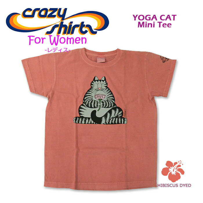 03f099f2f WEST WAVE: Crazy Shirts (crazy shirt) -Womens- S/S Mini Tee ...