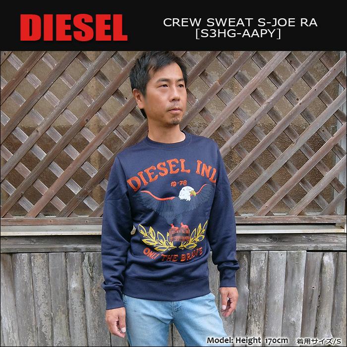 DIESEL(ディーゼル) Crew Sweat @ S-JOE-RA [S3HG AAPY] クルースウェット イーグル 刺繍 長袖 メンズ ジャージ【smtb-kd】【\16,800】