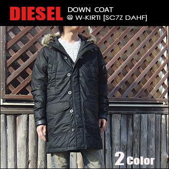 DIESEL(ディーゼル) DOWN COAT @ W-KIRTI[SC7Z DAHF] ダウンジャケット コート  防寒  ファー付き14【\65,000】【smtb-kd】