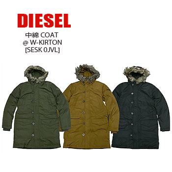 送料無料 一部地域は除く DIESEL ディーゼル AL完売しました 中綿 COAT @ 再再販 W-KIRTON SESK 200 \57 ファー付き14 smtb-kd 防寒 ジャケット 0JVL コート N-3B