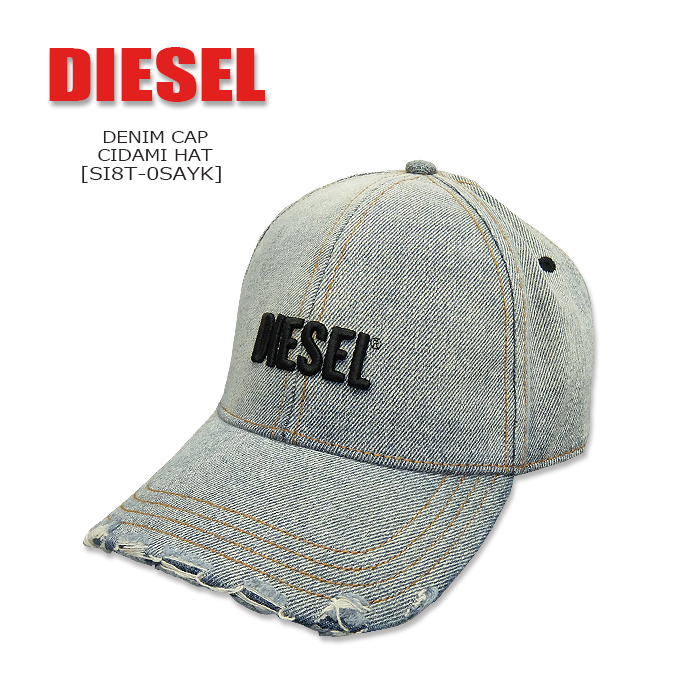 DIESEL(ディーゼル) Denim Cap @CIDAMI HAT 【SI8T-0SAYK】キャップ 帽子 デニム ブリーチ クラッシュ【\11,800】 【YDKG-kd】ダメージ ウォッシュ