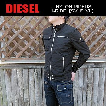 DIESEL(ディーゼル) RIDERS JKT @ J-RIDE[SVU5JVL] ジャケット ナイロン ライダース【¥35,000】【smtb-kd】