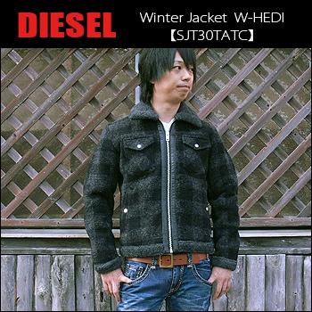 【即納】DIESEL(ディーゼル) Winter Jacket @W-HEDI[SJT30TATC] カジュアル ウール ジャケット ブルゾン メンズ アウター 厚手15【\58,000】【特別価格品】 【smtb-kd】