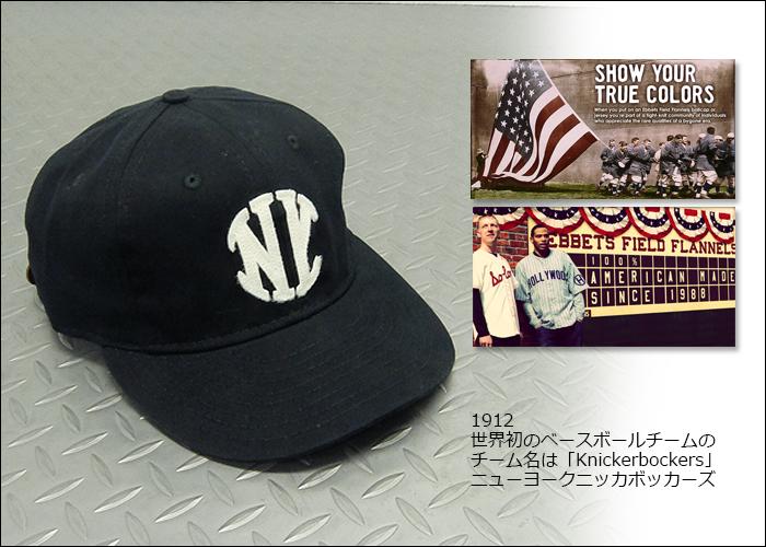 EBBETS FIELD FLANNELS (エベッツフィールドフランネルズ)   11  BASEBALL CAP Black NEW YORK  KNICKEBOCKERS 1912 cap   hat   baseball WESTWAVE comment adjustable ... 82d4cad16c0