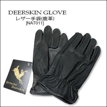送料無料 ※一部地域は除く DEERSKIN GLOVE ディアースキングローブ DEER 秀逸 SKIN NAT-011 smtb-kd グローブ メンズ レザー 鹿革 大好評です 手袋 バイク