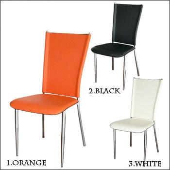 WEST WAVE | Rakuten Global Market: Chair H329 - black/white/Orange 2 ...