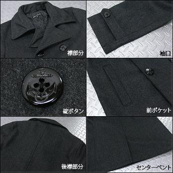 無意識的反應 (無意識反應) P-大衣 [NE-2019] P 外套外面梅爾頓羊毛男裝 16.8 10P03Dec16