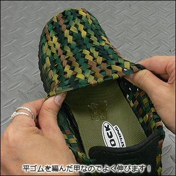 岩春 (岩春) 編織鞋滿氣 @ 6 色 [RS-101] 女裝編織鞋休閒鞋涼鞋橡膠手工製作手工捷克共和國布拉格