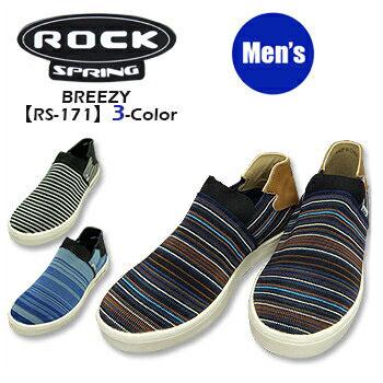 送料無料 一部地域は除く 営業 ROCK SPRING ロックスプリング Woven Shoes BREEZY @3color 国内正規総代理店アイテム RS-171 サンダル スニーカーサンダル プラハ カジュアルシューズ ハンドメイド チェコ ウーブンシューズ メンズ ゴム Handmade