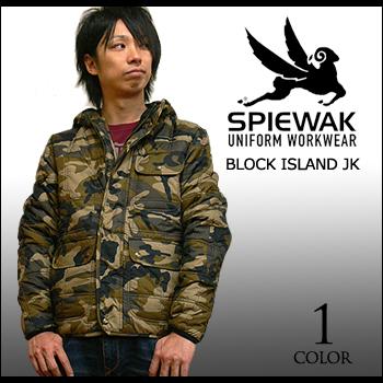SPIEWAK(スピワック) BLOCK ISLAND JK[S4231] 中綿 カモフラ 迷彩 メンズ ジャケット【smtb-kd】