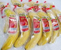 甘熟王バナナの食べやす~い1本入り おやつやお昼にも 栄養価満点な人気商品です スポーツ大会などにもお徳用箱10本入り キレイなバナナです 甘熟王バナナ10本 1本ずつ袋入り 直営ストア フィリピン産 予めご了承くださいませ 期間限定で特別価格 エクアドル産など 高地栽培バナナの1本袋入りになります 南米産 入荷品薄の際には