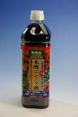 자연 농약 나무 식초 마늘 액 유기 재배 용