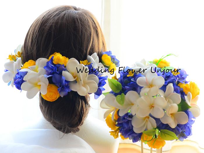 プルメリア 紫陽花 ブーケ/髪飾/ブートニア 3点セット ホワイト ブルー ウェディング/海外挙式