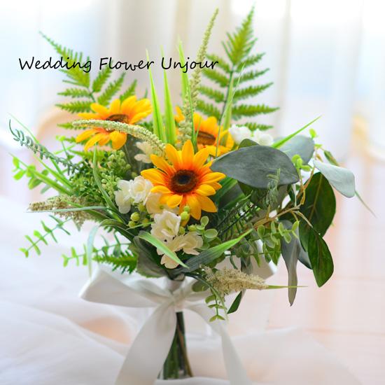 ひまわり クラッチ ナチュラル グリーン ブーケ/ブートニア 黄 花束 ウェディング/海外挙式/ガーデンウェディング