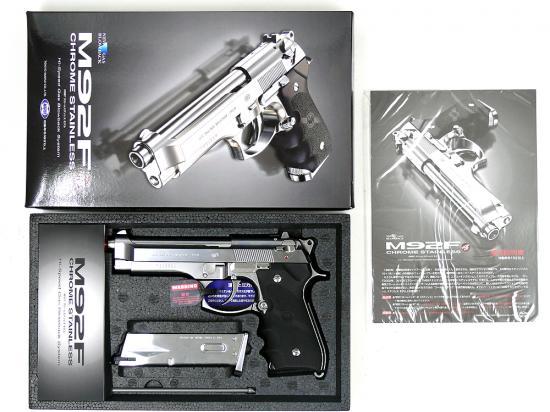 [東京マルイ] M92F クロームステンレス/[中古] ランクA/欠品なし/ガスガン