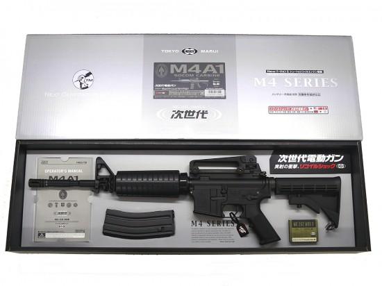 [東京マルイ] M4A1 SOCOMカービン 次世代電動ガン/[中古] ランクB/欠品なし/電動ガン