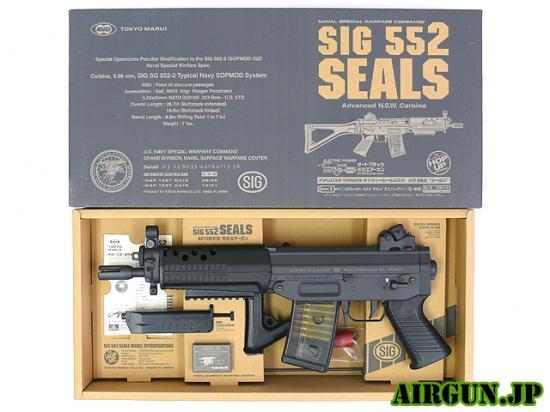 [東京マルイ] SIG SG552 SEALs/[中古] ランクB/欠品なし/電動ガン