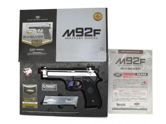 [東京マルイ] M92F ミリタリーモデル スライドシルバー/[中古] ランクA/欠品なし/ガスガン