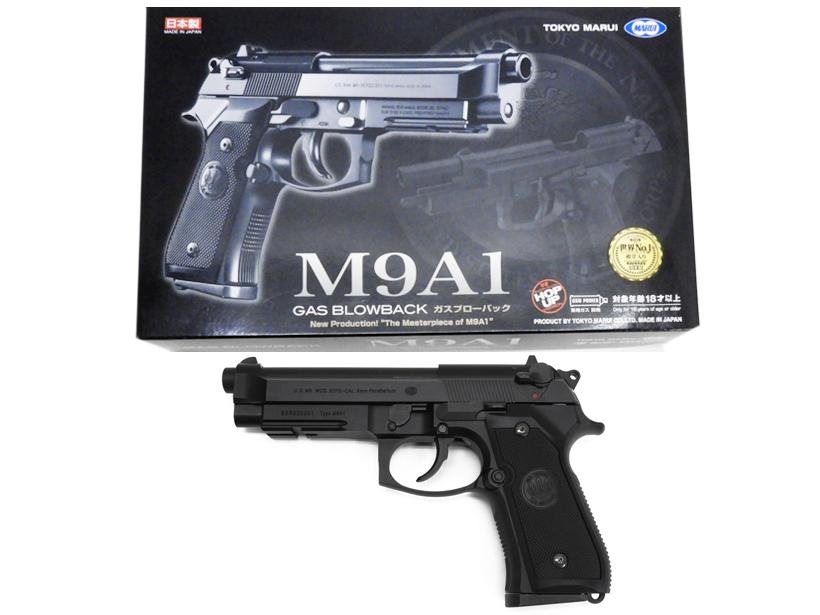 [東京マルイ] M9A1 ガスブローバック/[新品]/新品です。/ガスガン