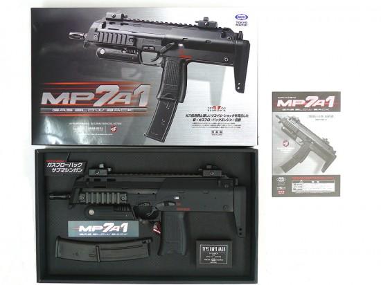 [東京マルイ] MP7A1 ガスブローバック/[中古] ランクA/外箱 説明書 本体のみ 箱に傷みあり/ガスガン
